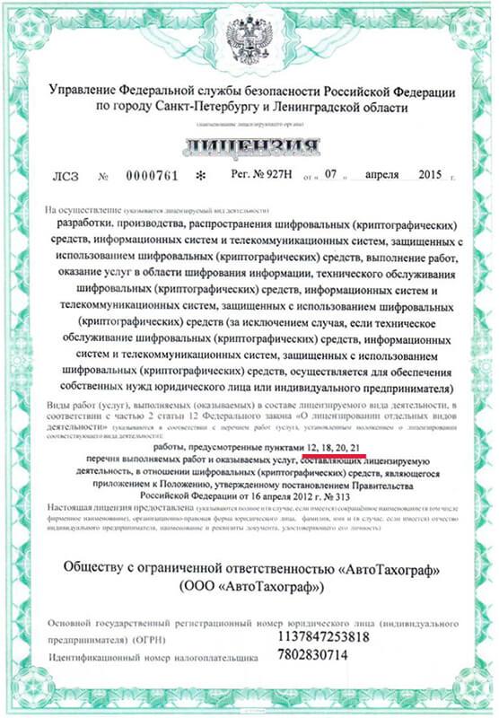 Новостройки Владивостока от застройщика 2018 - цены